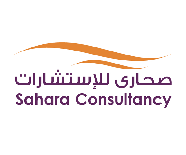 Sahara-Consultancy-Company-logo-download