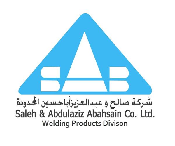 Saleh-&-Abdulaziz-Abahsain-logo-design