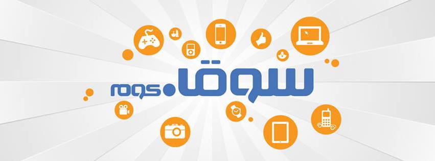 SouqKSA-facebook-cover