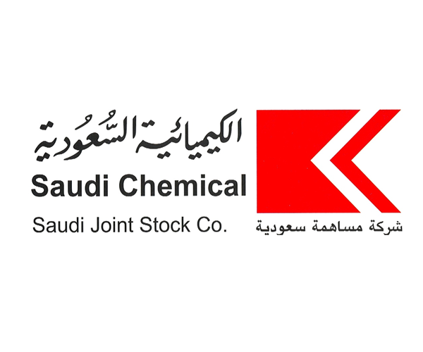 The-Saudi-Chemical-logo-design