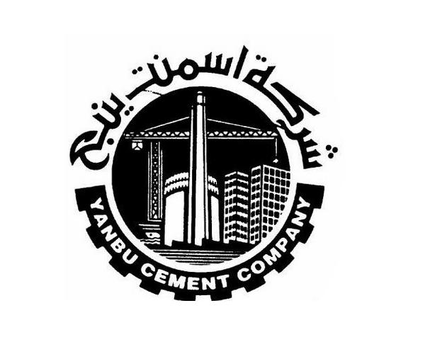 Yanbu-Cement-logo-design-saudi-arabia