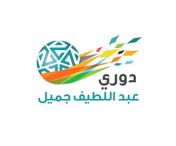 abdul-latif-jameel-logo-in-arabic-jeddah