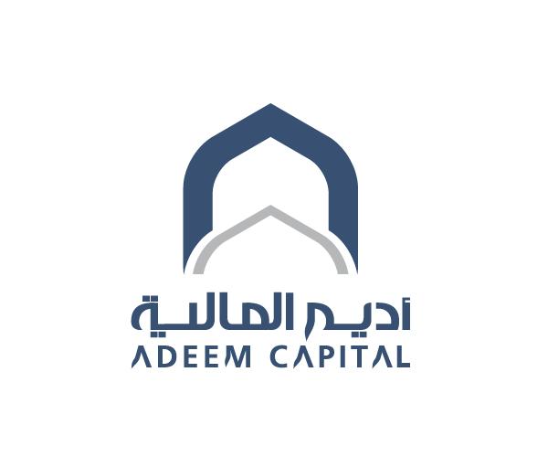 adeemcapital-logo-jeddah-graphic-designer