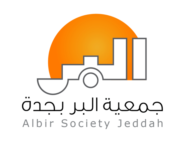 albir-society-jeddah-logo-company