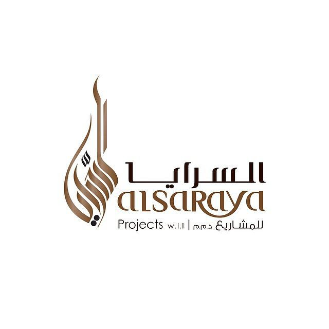 alsaraya logo in arabic calligraphy