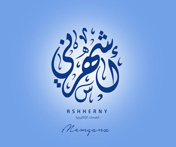 110+ Best Saudi Arabia Logo Design Examples for Inspiration 65+ Best ...