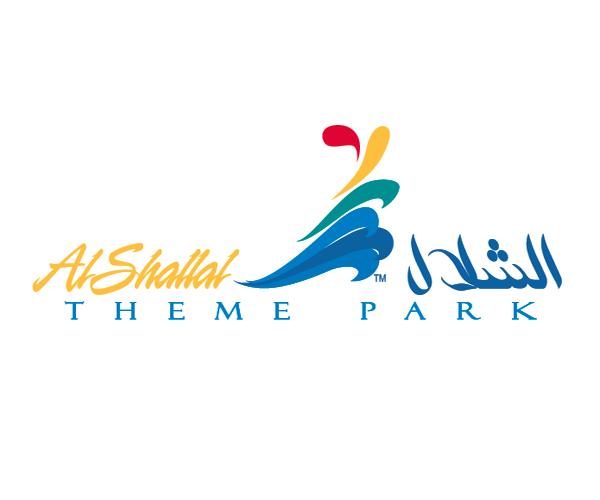 alshallal-theme-park-logo