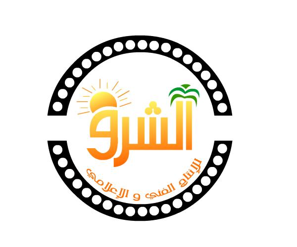 alsrook-logo-company-in-jeddah