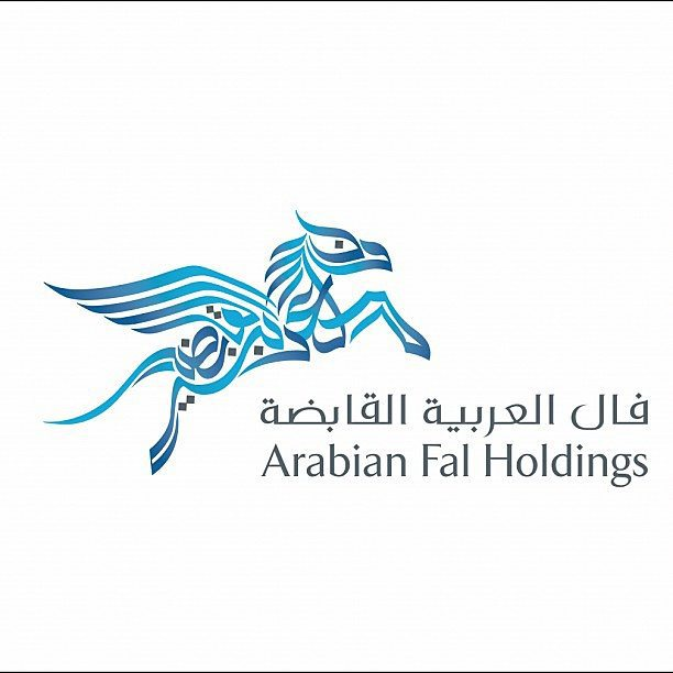 arabian fal holding group logo