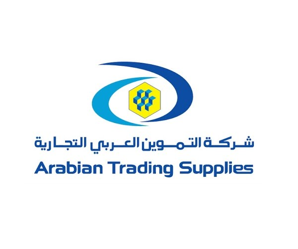 arabian-trading-supplies-logo-saudi