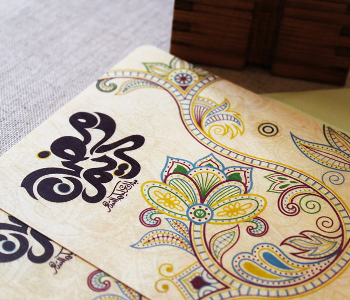 arabic-card-in-ramadan-mubarak-2016