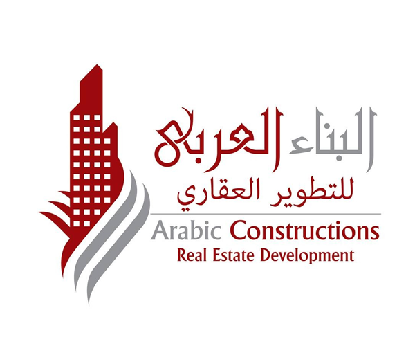 arabic-construction-real-estate-logo-jeddah