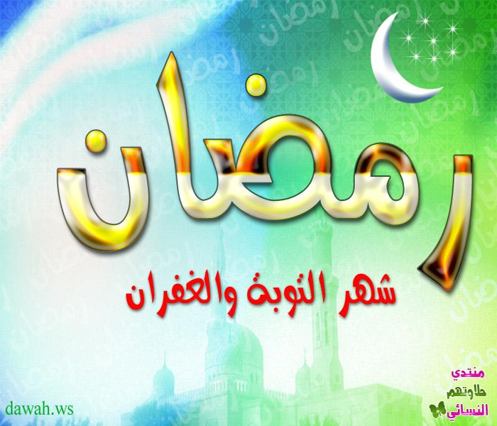 arabic-duva-for-ramadan-2016