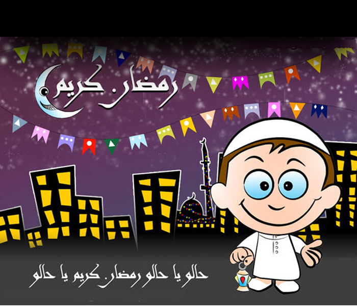 arabic-ramadan-kareem-for-kids
