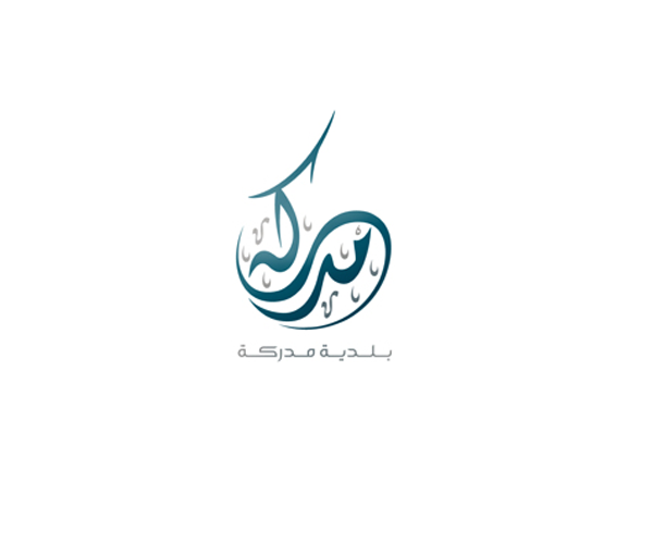 Saudi arabia logo design examples for inspiration 65 best for Logo suggestions free