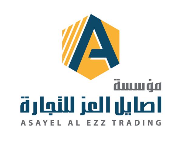 asayel-al-ezz-trading-co-logo-design-jeddah