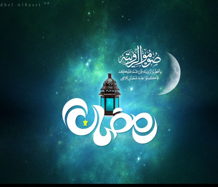 beautiful-ramadan-kareem-card-saudi
