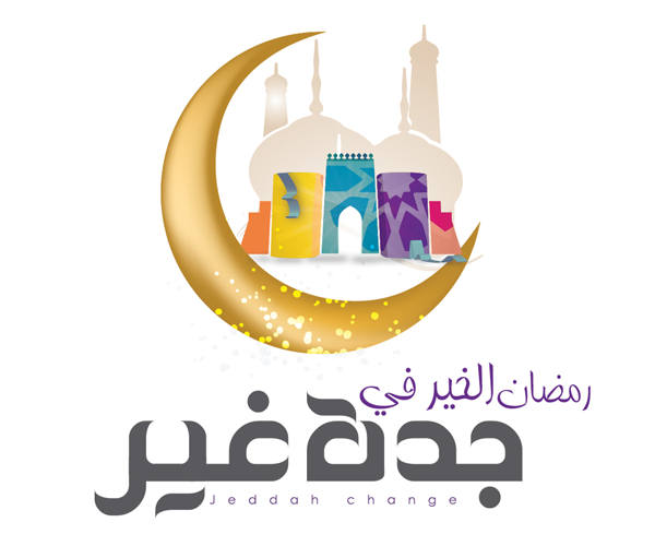 best-jeddah-logo-design-agancy