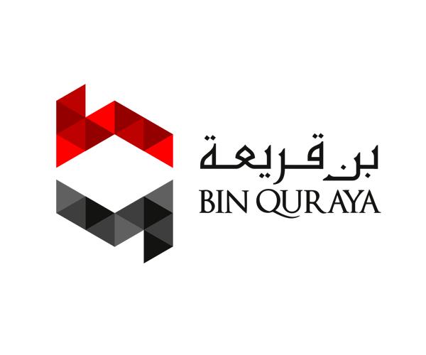 bin-quraya-logo