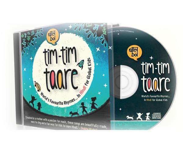 cd-cover-in-jeddah
