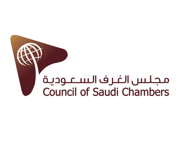 council-of-saudi-chambers-logo