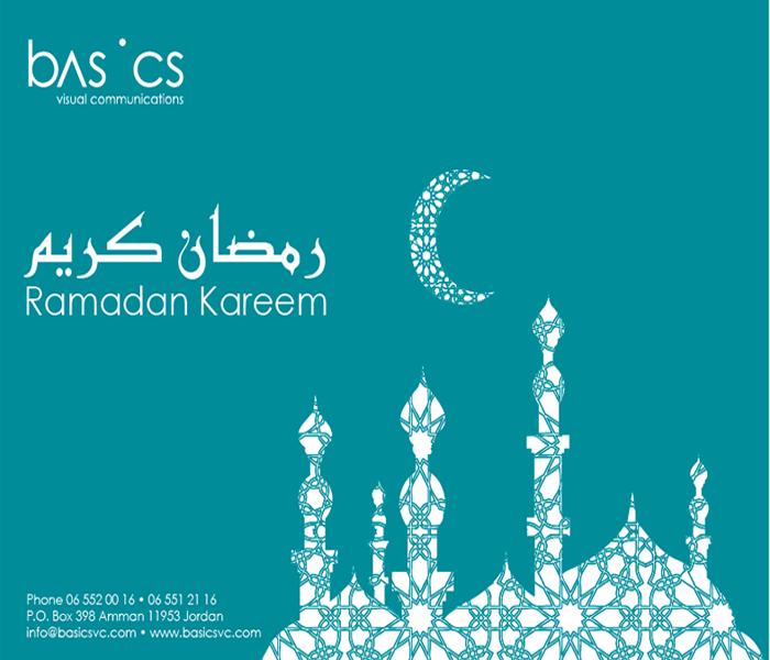 40+ Top Beautiful Ramadan Cards in Saudi Arabia 2016