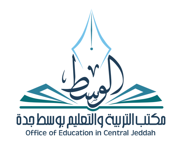 education-in-central-jeddah-logo