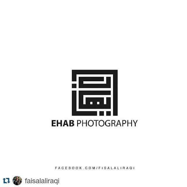 ehab photogrpahy arabic logo