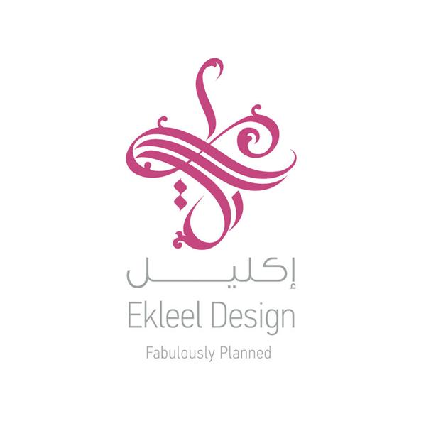 ekleel-design-logo
