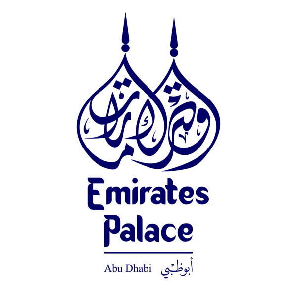 emirates-palace-logo-design-in-arabic