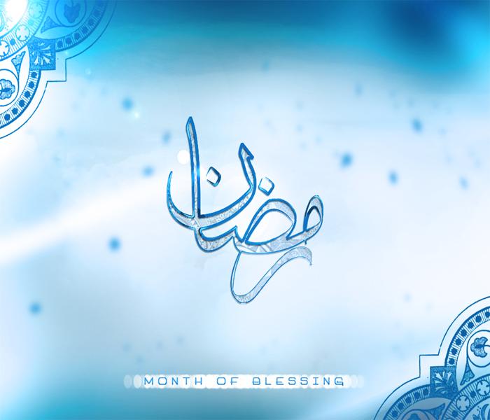 greeting-card-of-ramadan-2016