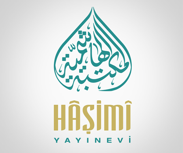 Best arabic calligraphy logo design for inspiration