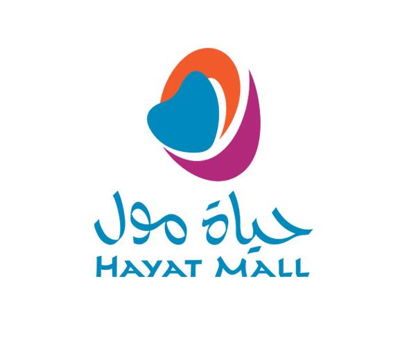hayat-mall-jeddah-logo-designer