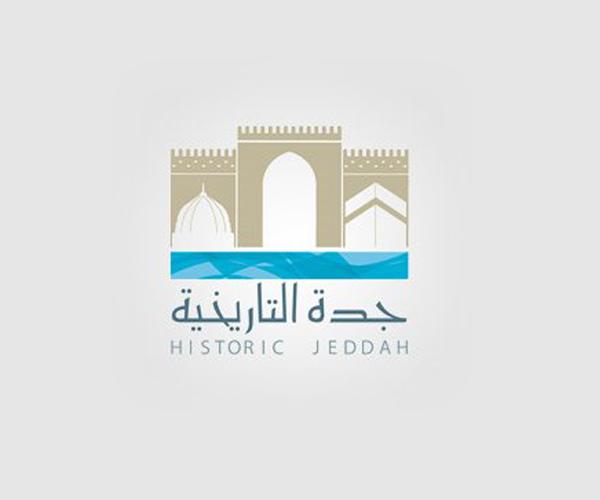 65+ Best Logo Design Collection in Jeddah, Saudi Arabia