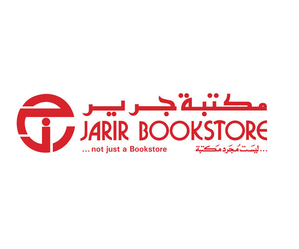 jarir-book-store-logo-download