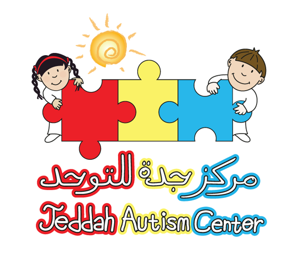 jeddah-autism-center-logo