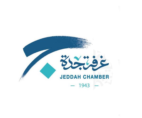 jeddah-chamber-logo-arabic