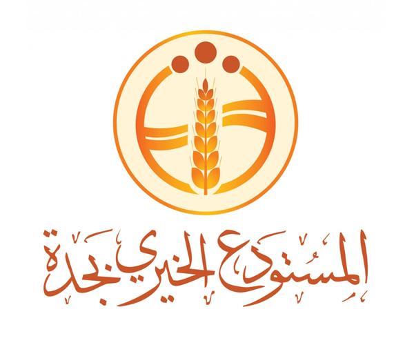 jeddah-charity-company-logo