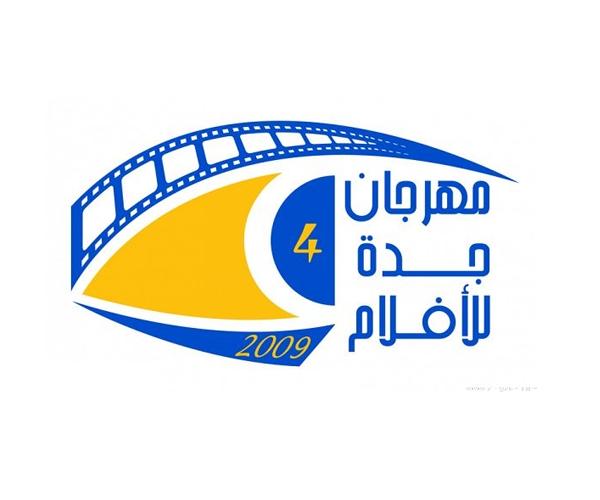 jeddah-film-company-logo-design