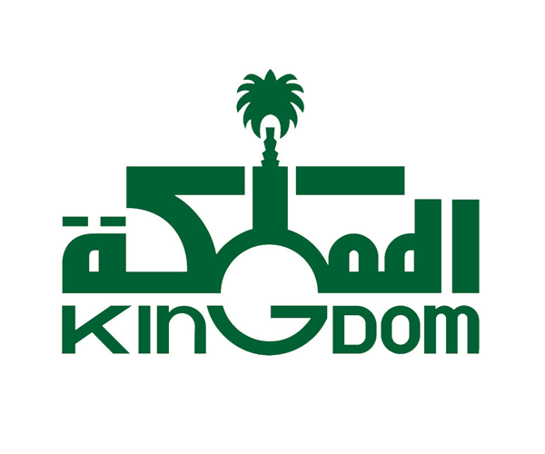 kingdom-company-logo-download-in-saudi-arabia