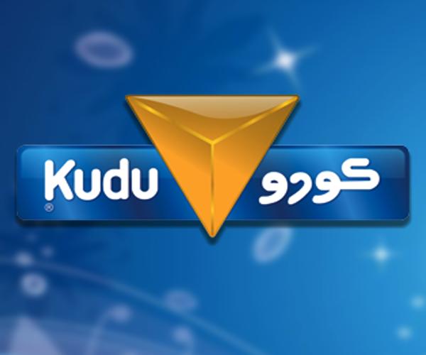 kudu-logo-jeddah