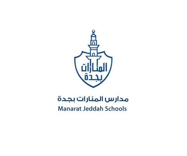 manarat-jeddah-school-logo