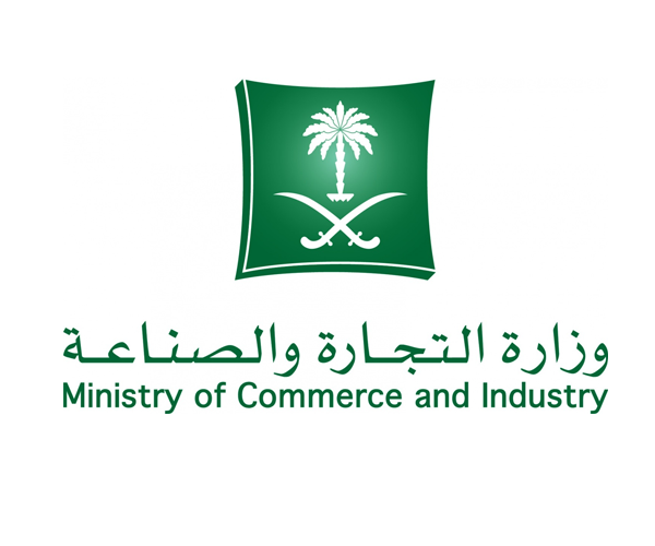 ministry-of-commerce-and-industry-logo