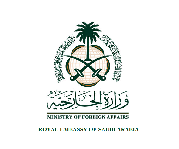 ministry-of-foreign-affairs-logo-saudi-arabia
