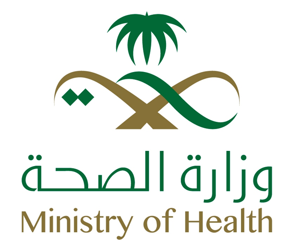 ministry-of-health-logo-saudi-arabia