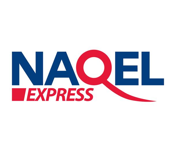naqel-express-jeddah-logo-design
