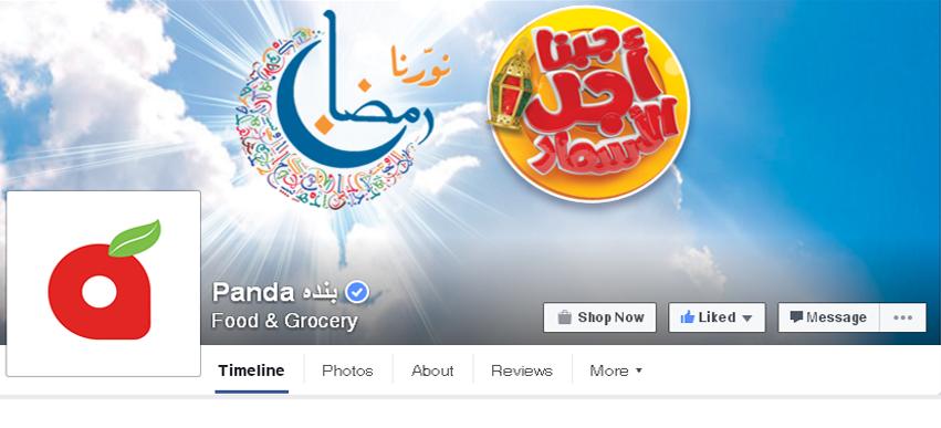 panda-facebook-cover-designer-jeddah