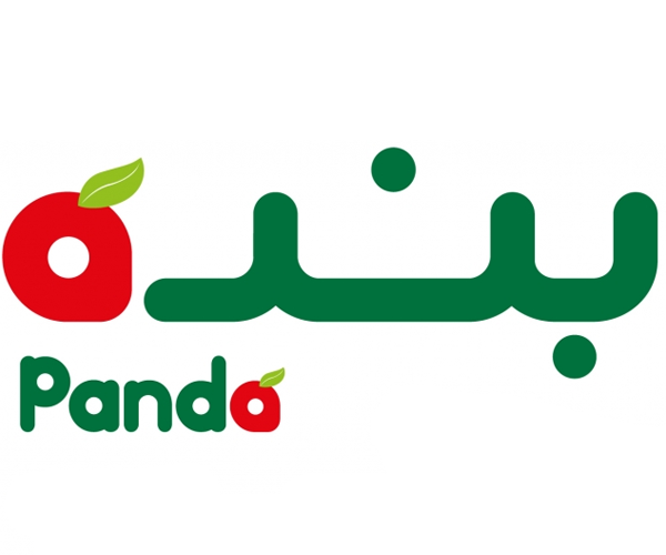 panda-logo-saudi-arabia-offers