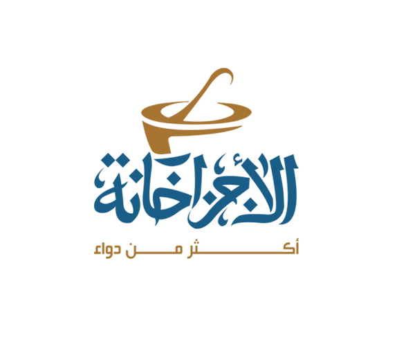 pharmacies-Calligraphic-arabic-logo