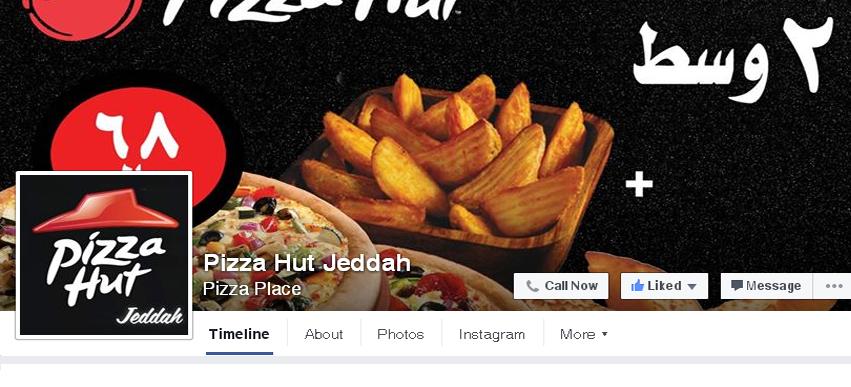 pizza-hut-jeddah-facebook-cover-design